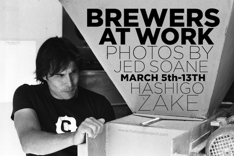 Brewers At Work, photos by Jed Soane. March 5th to 13th. Hashigo Zake.